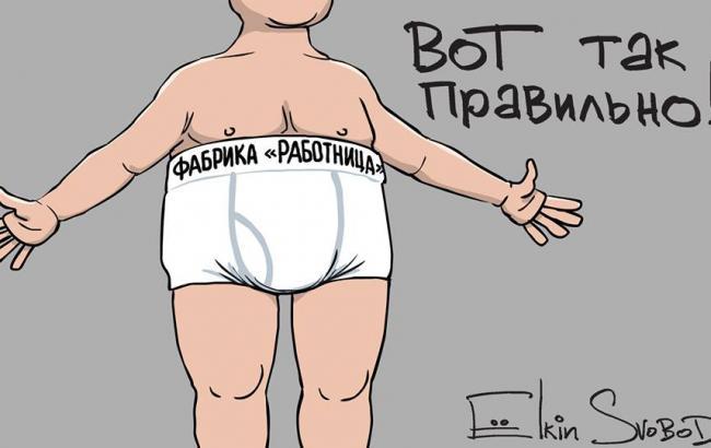 Карикатура Сергія Йолкіна (facebook.com/sergey.elkin1)