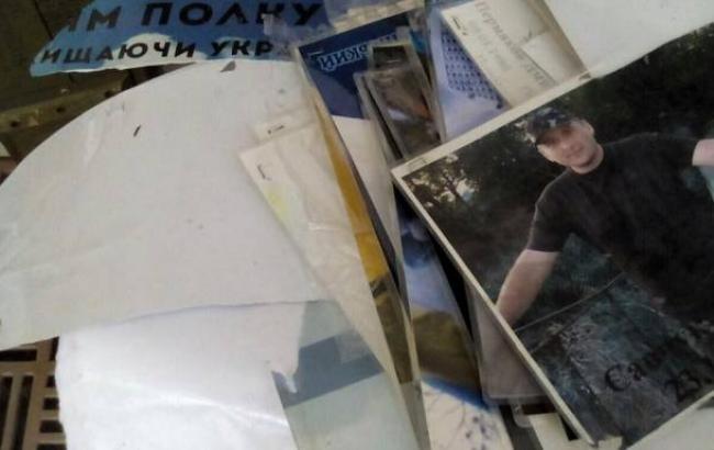 Фото: Зірвані фотографії (facebook.com/y.golyk)