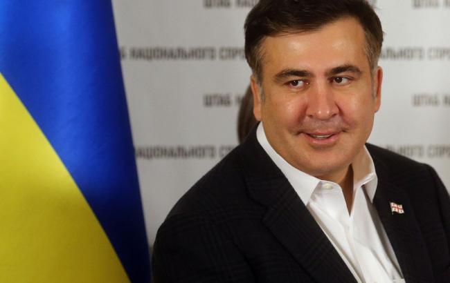 Фото: уряд схвалив відставку Саакашвілі