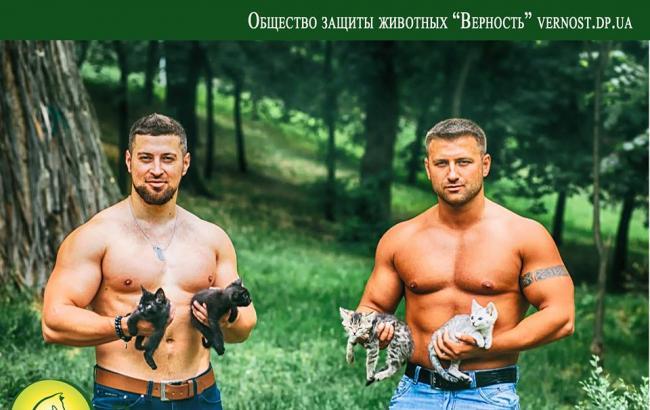 Фото: Ветеран АТО (facebook.com/vernostUA)