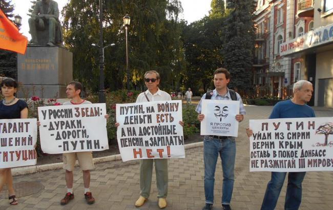 Фото: Мітинг у Воронежі (facebook.com/Татьяна Фролова)