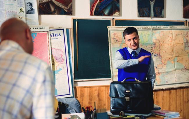 """""""Слуга народа"""": все серии можно смотреть онлайн"""