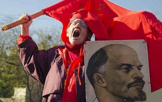 Фото: Російський комуніст (arhivach.org)