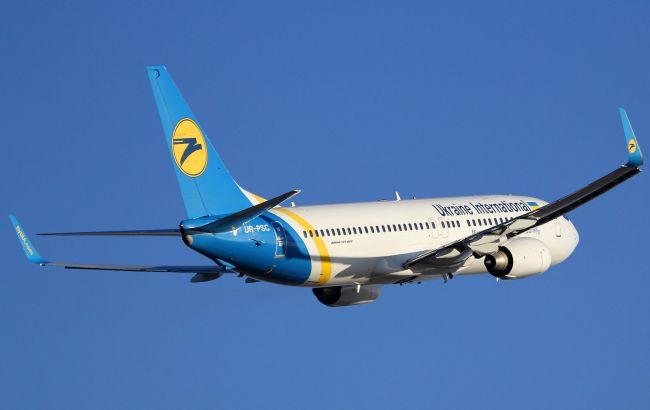 Фото: рейс буде здійснюватися щодня