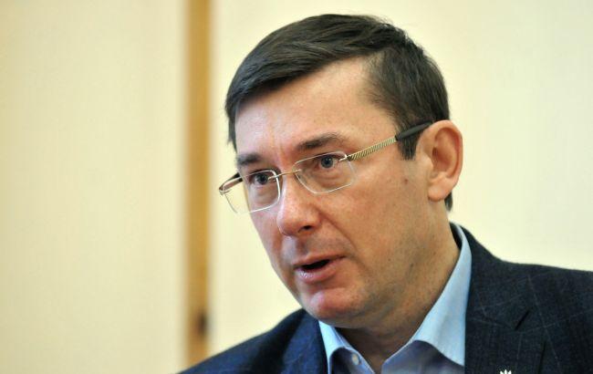 Фото: генпрокурор Юрій Луценко допускає обшуки в СБУ