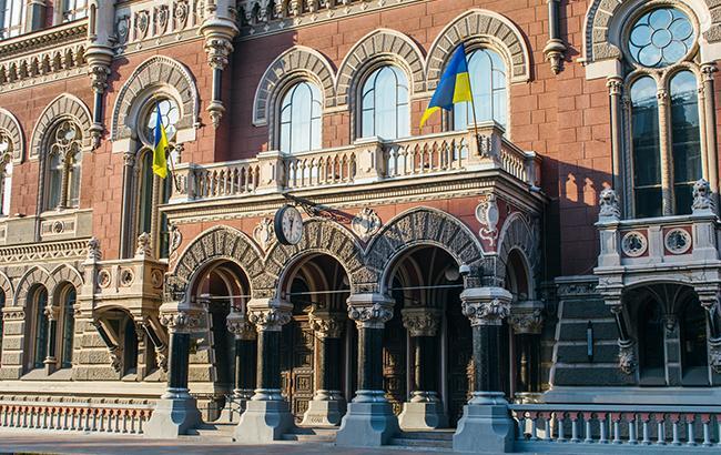 Міжнародні резерви України зросли за жовтень на 100 млн доларів