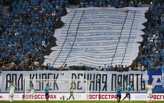 """Фото: баннер фанатов """"Зенита"""" (facebook.com/UltrasHearts)"""