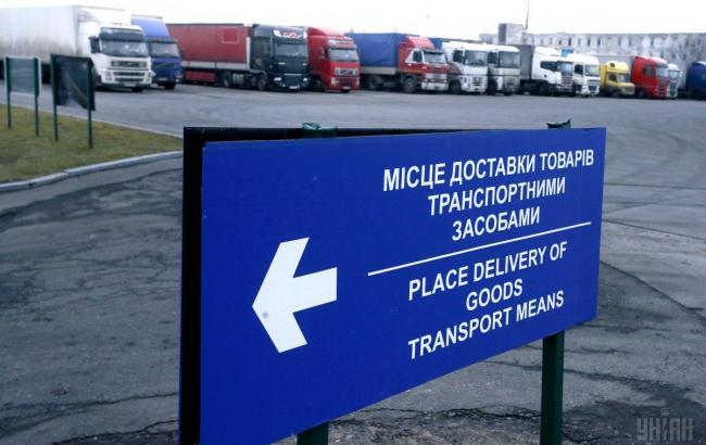Фото: турків намагався вивезти з України обладнання для РПГ