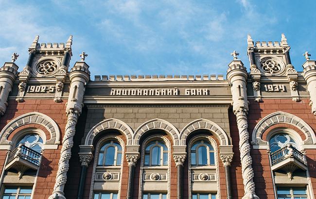 НБУ купил у банков на аукционе 57 млн долларов