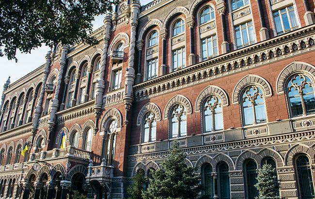 НБУ обнародовал проекты постановлений по регулированию валютного рынка