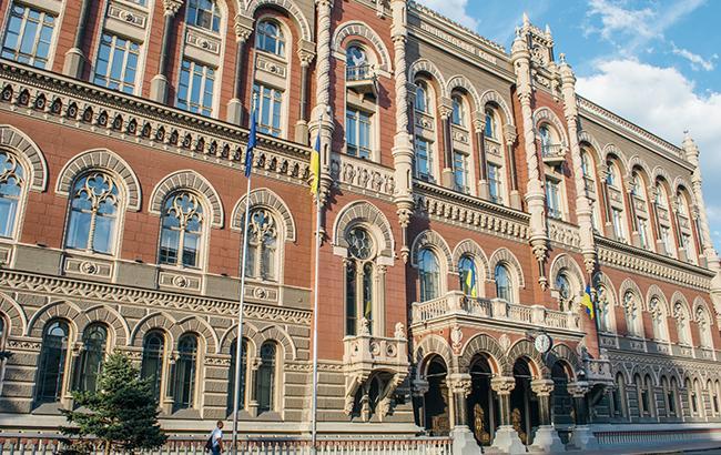 Фото: Національний банк України (flickr.com/National Bank Of Ukraine)
