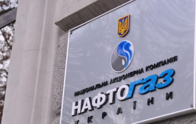 """""""Нафтогаз """" прийняв від """"Газпрому"""" 68 млн дол. оплати за транзит газу у вересні"""