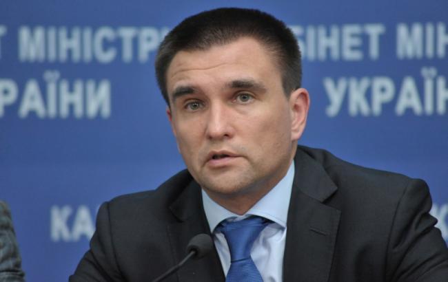 Клімкін заявив, що 15 травня відбудеться неформальна зустріч глав МЗС країн ЄС і України