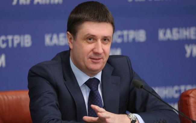 Хозяин «Евровидения-2017» будет определен доначала осени