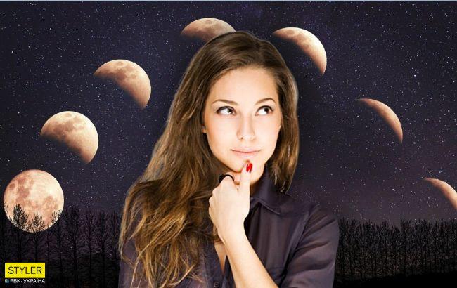 Лунное затмение 5 июня: что категорически нельзя делать в этот день