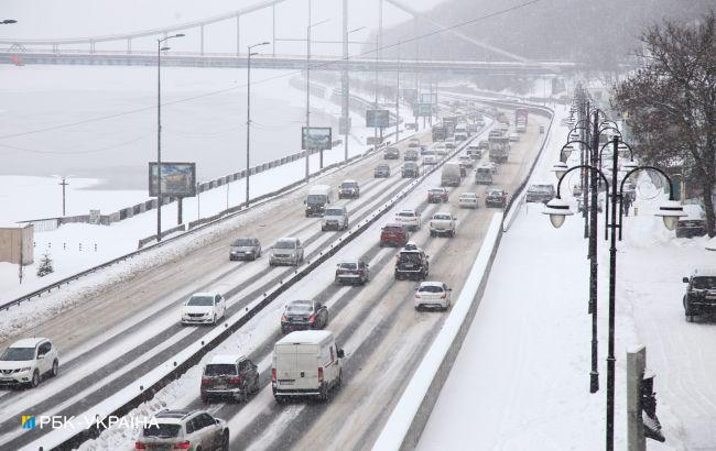 Різке похолодання йде в Україну: синоптики назвали дату