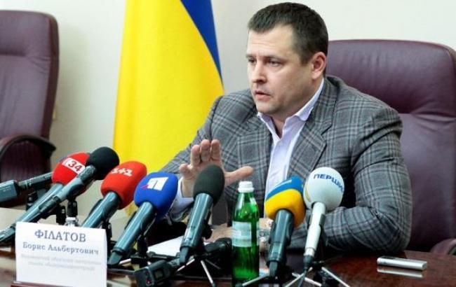 """Приватизацію """"Укррудпрому"""", Укртелекому, """"Київенерго"""", всіх обленерго та облгазів перевірить профільна спецкомісія Ради"""