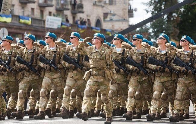День защитника Украины: чем отличается от 23 февраля