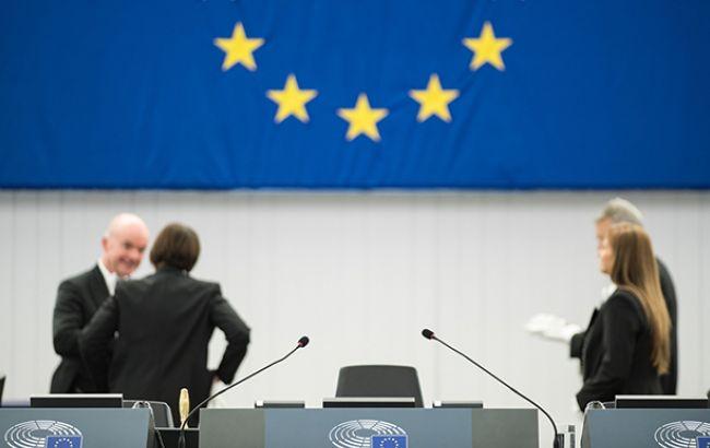 Фото: Европейский парламент