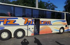 Фото: Автобус (facebook.com/dmytro.korobko)