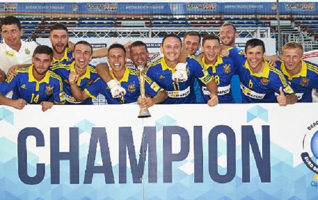 Фото: Украина - чемпион Евролиги по пляжному футболу