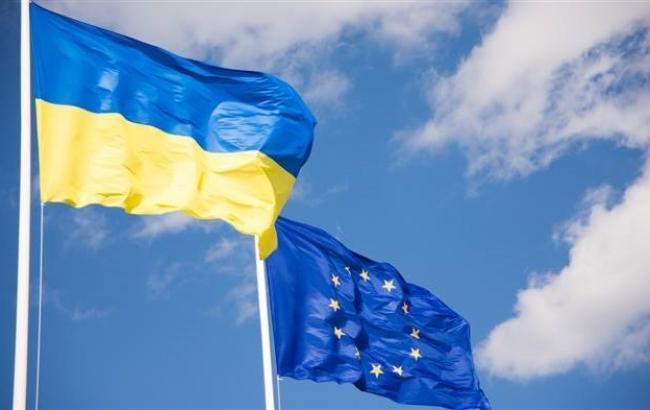 Сегодня состоится саммит Украина— ЕС