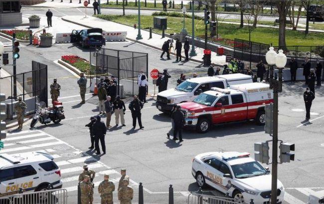Атака на Капітолій у США: Байден наказав приспустити прапори