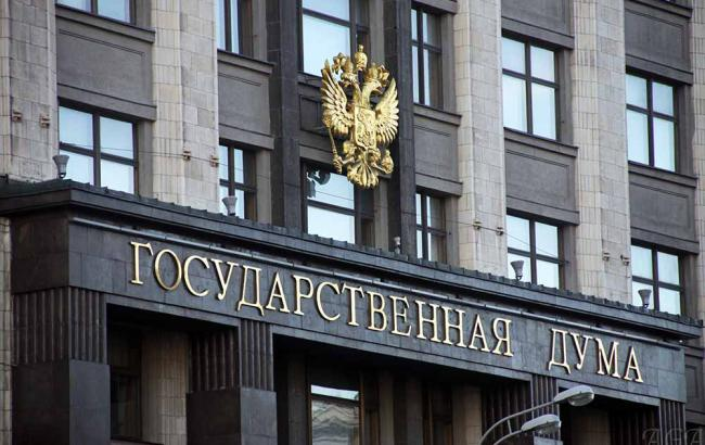 Фото: Россия хочет запретить денежные переводы в Украину