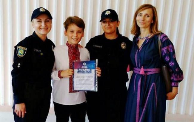 Фото: Награждение полицией (facebook.com/police.gov.ua)