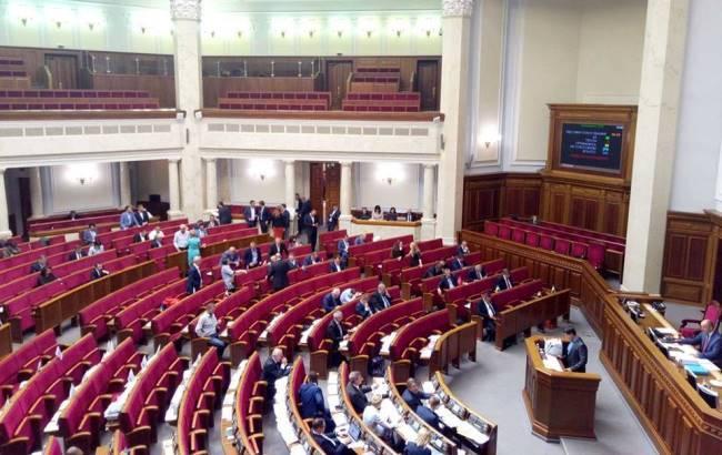 Фото: Верховна Рада (facebook.com/corruption.schemes)