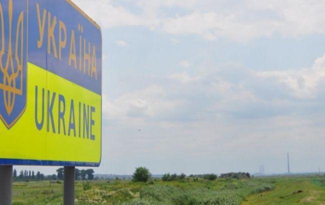 Фото: адміністративний кордон з Кримом
