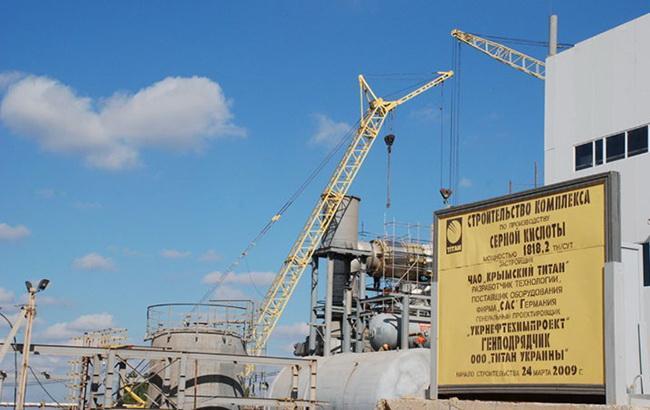 """""""Кримський титан"""" зупиняє виробництво у зв'язку з забрудненням повітря"""