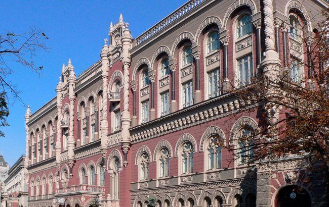 В Киеве напали на сотрудницу Нацбанка, - УКБС