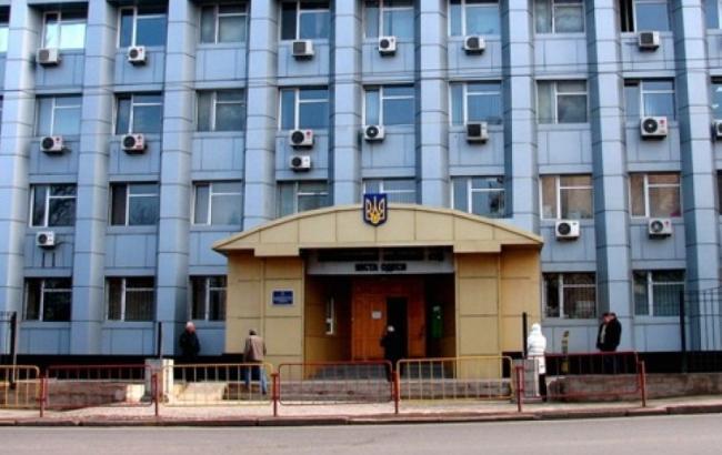 Фото: Малиновский райсуд Одессы