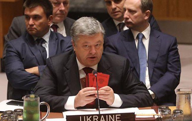 Порошенко обсудил с генсеком ООН развертывание полноценной миротворческой миссии в Украине