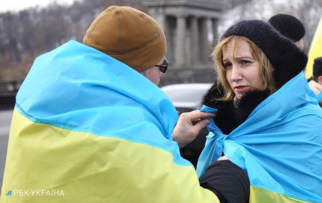 Фото: Національний прапор України (РБК-Україна)