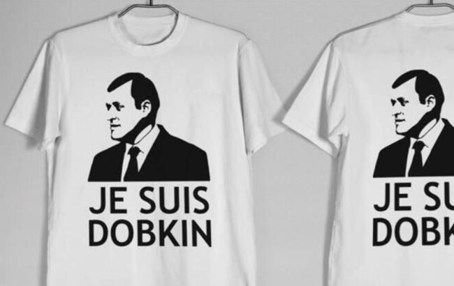 """Фото: """"Я Добкін"""" (facebook.com/Михаил_Добкин)"""