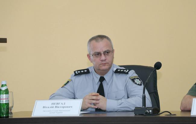 Фото: Виталий Невгад (mvs.gov.ua)
