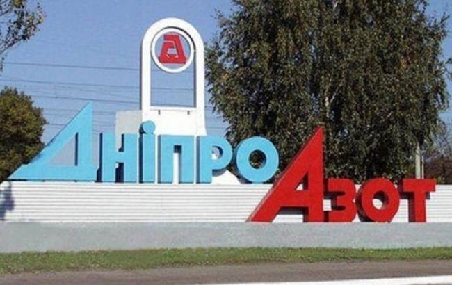 Химпредприятия Днепропетровской области просят губернатора о защите рабочих мест