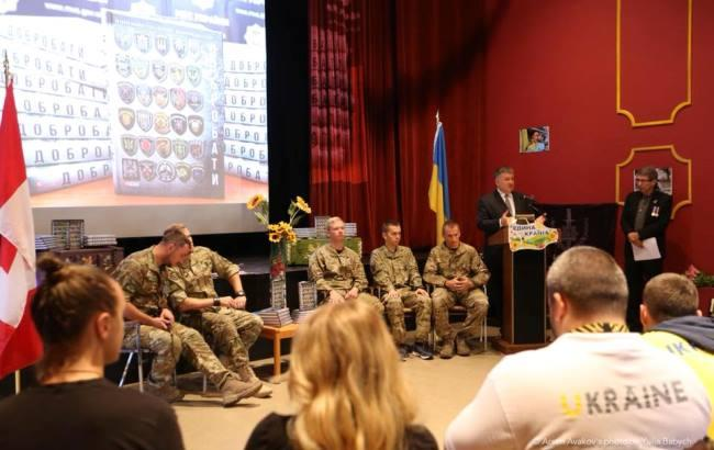 В Канаде представили книгу о подвигах украинских военных в АТО