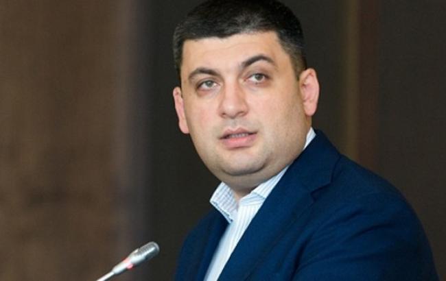 Гройсман поручил секретариату Рады разработать план отмены депутатской неприкосновенности