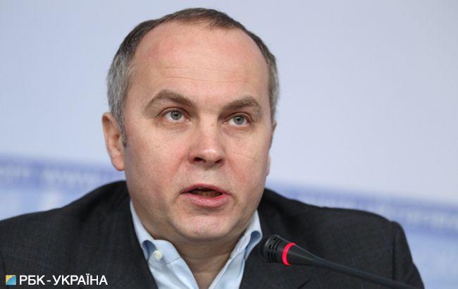 В НАБУ направили материалы по декларациям Шуфрича