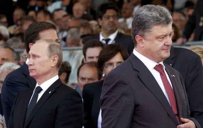 Bloomberg: Україна і РФ подали взаємні позови майже на 100 млрд доларів