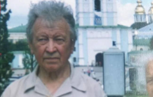 В Киеве пропал пожилой мужчина