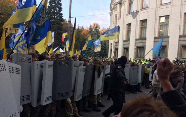 Под Радой произошли столкновения активистов с полицией