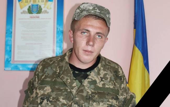 Фото: Виталий Марчак (facebook.com/Підволочиська-районна-державна-адміністрація)