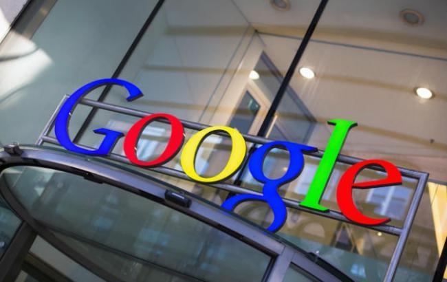 Фото: Логотип Google (al-sharq.com)