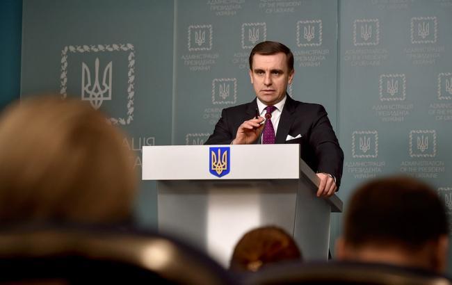 Фото: Костянтин Єлісєєв прокоментував режим тиші на Донбасі