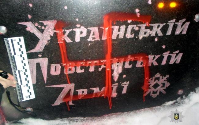 Фото: Памятник УПА (hk.npu.gov.ua)