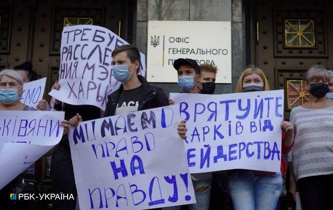 В Киеве прошли протесты с требованием расследовать законность смены власти в Харькове